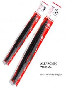 ALFAROMEO 71802624     001