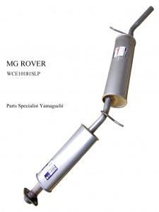 MG ROVER WCE10181SLP    001