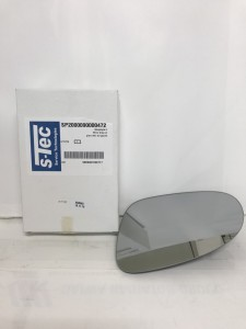 5M0857521E(SP2000090000472)