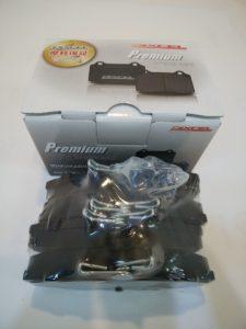 ジャガー リヤ ディスクパッド DIXCELC2C40194(P-0551505)商品画像