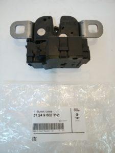 BMWミニ R60 リヤゲートロック 51249802312