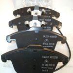 シトロエン C5 リヤディスクパッド 425424
