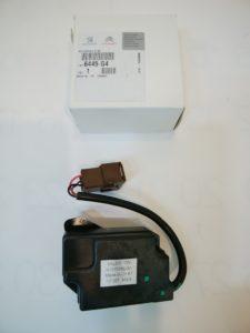 プジョーパーツ 通販 リサキュレーションモーター(茶カプラ) 6445G4