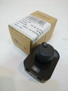 アウディパーツ 通販 ドアミラースイッチ 8E0959565A4PK お取り寄せ商品画像