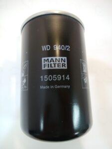 ランボルギーニパーツ 通販 オイルフィルター 001505914 お取り寄せ商品画像